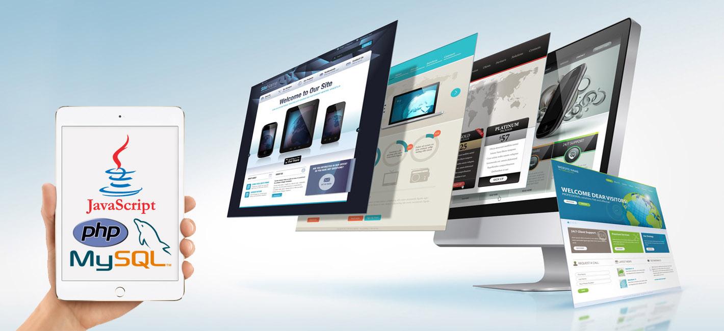 Разработка и web-дизайн сайтов