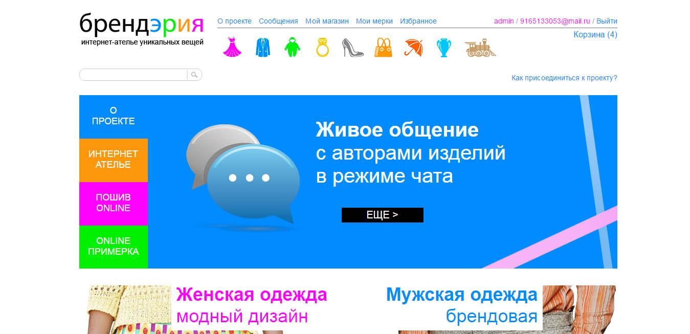 sait_vizitka_10