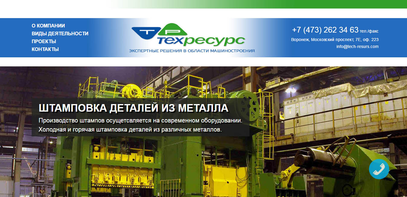 site_vizitka_3